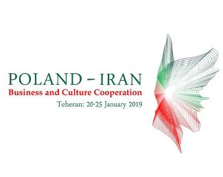 Wystawa: Polska w Iranie